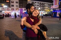 Город после матча Египет - Уругвай. Екатеринбург, улица вайнера, влюбленная пара, вечер