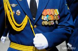 Парад Победы, торжественное построение на Площади революции. Челябинск, офицер, медали, военный, аксельбант