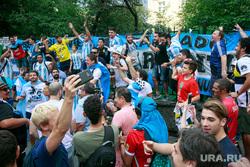 Футбольные болельщики в Москве, аргентинские болельщики