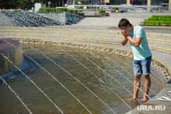 Клипарт, разное. Екатеринбург, лето, жара, купание в фонтане