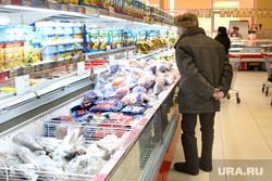 ТЦ Парус (Метрополис) Курган, торговля, покупатель, супермаркет, магазин, прилавок