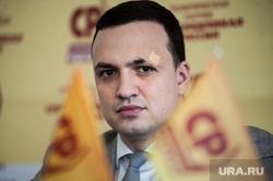 Конференция Свердловского  регионального отделения партии