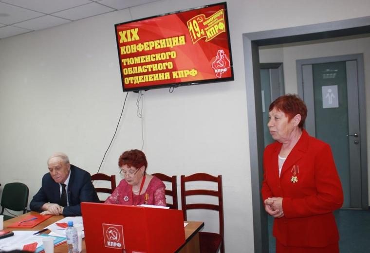 В Тюмени коммунисты назвали своего кандидата в губернаторы