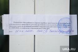 Бизнес-центр «Белчер» закрыт из-за несоблюдений правил пожарной безопасности. Пермь