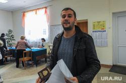 ВИПы на выборах для сбойки Челябинск, ройзман григорий