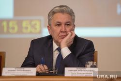 Общественное слушание по городскому бюджету, Екатеринбург, фамиев нафик