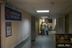 Открытие СПИД-центра. Москва, больница, поликлиника, аптечный пункт, люди в белых халатах