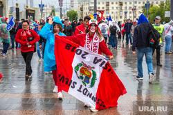 Перед матчем Франция - Перу. Екатеринбург, флаг перу, болельщики сборной перу