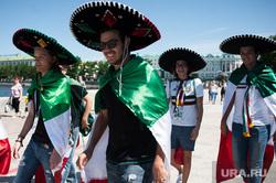 Виды Екатеринбурга, сомбреро, мексиканцы, болельщики из мексики