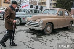 Международный автопробег на ретро автомобилях