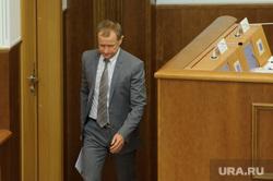 Заседание законодательного собрания Свердловской области по бюджету на 2018 год - первое чтение. Екатеринбург, зяблицев евгений