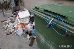 Виды Перми, мусор, мусорный бак, замок, мусорка, грязь, помойка