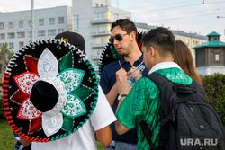 Болельщики сборных Мексики и Швеции. Екатеринбург, сомбреро, туристы, мексиканцы