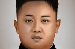 Ким Чен Ын, ким чен ын