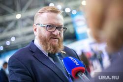 XVI Съезд Единой России, первый день. Москва, милонов виталий
