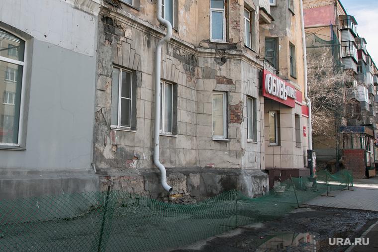 Аварийный жилой дом по адресу Коли Мяготина 74. Курган, аварийный дом, улица коли мяготина74