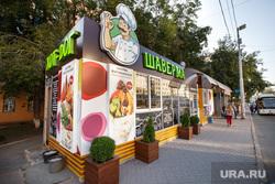 Клипарт. Екатеринбург, шаурма, общепит, шаверма, уличная еда