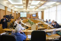 Последнее заседание Городской Думы Екатеринбурга Шестого созыва, заседание городской думы