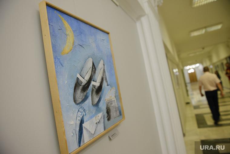 Последнее заседание Городской Думы Екатеринбурга Шестого созыва, выставка картин, картины кутявиной