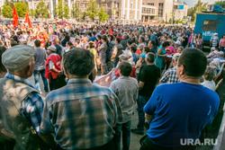 Митинг против пенсионной реформы. Курган, митинг, толпа