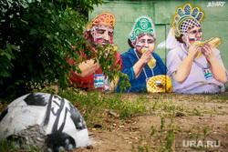 Граффити художника Алекса 214арт с изображением болельщиков, ставших мемом на матче Россия-Испания. Москва
