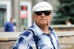 Пенсионеры на Кировке. Челябинск, пенсионер, очки