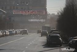Пыль в городе. Екатеринбург, пыль, грязный воздух
