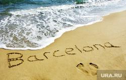 Испания, Николай Басков, Барселона, Сирия, Украина, море, песок, волна, пляж, барселона