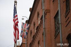 Генеральное консульство США и Великобритании. Екатеринбург, флаги, флаг сша, флаг великобритании, консульство сша великобритании