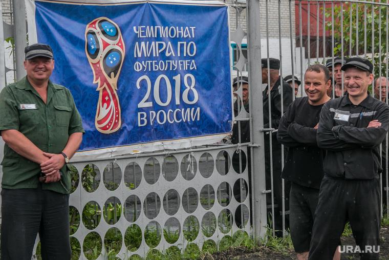 Футбольный матч между командами Курганской областной Думы и заключенными колонии №6. Иковка. Курганская обл