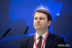 ПМЭФ-2018. Петербургский международный экономический форум 2018. Санкт-Петербург, орешкин максим