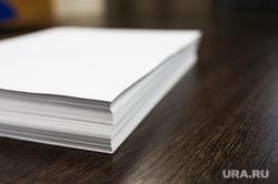 Принтер, офисная бумага. Клипарт. Екатеринбург, бумага, документы, чистый лист