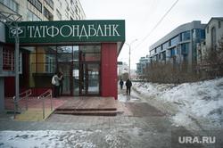 Татфондбанк  после отзыва лиценции. Екатеринбург, здание, татфондбанк