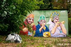 Граффити художника Алекса 214арт с изображением болельщиков, ставших мемом на матче Россия-Испания. Москва, граффити, болельщики в кокошниках, жующие болельщики