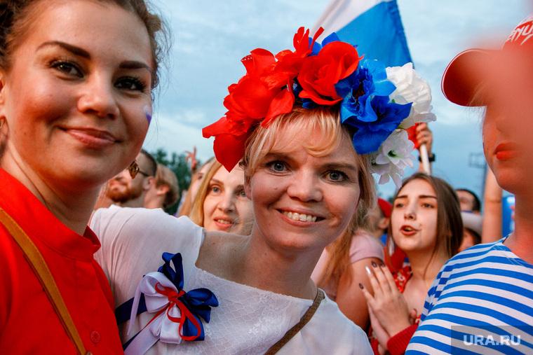 Фан-зона ЦПКиО. Матч Россия - Хорватия.