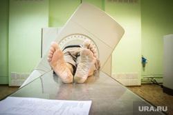 Областной онкологический диспансер № 2. Магнитогорск, пациент, больной, ноги, онкология, рак, здоровье, диспансер, лучевая терапия