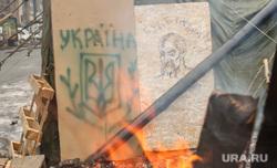 События на Майдане. Киев, пламя, огонь, украина в огне