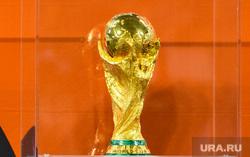 Футбольный матч, посвященный прибытию в Екатеринбург кубка чемпионата мира по футболу, кубок мира fifa