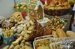 Форум предпринимателей. Курган. 30-31 мая 2014 года, хлебобулочные изделия, печенье, выпечка