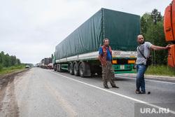 Провал на дороге Тюмень - Ханты-Мансийск. Уватский район, дальнобойщики, водители