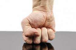 Открытая лицензия от 07.10.2016. Планеты, кулак, борьба, кулак, сила