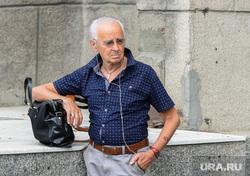 Пенсионеры на Кировке. Челябинск, модный пенсионер