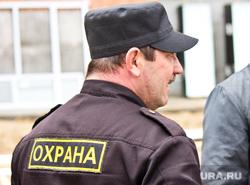 Незаконный дом Нижневартовскстройдеталь. , охрана