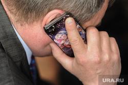 Областное совещание при Губернаторе Челябинской области. Челябинск, телефон, смартфон, телефонный разговор, чехол телефона