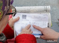 Митинг избирателей против депутатов, за снижение коммунальных тарифов . Пермь, пенсионерки, бабушки, тарифы, коммунальные счета, коммунальная квитанция
