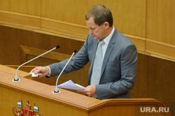 Заседание законодательного собрания Свердловской области. Екатеринбург, зяблицев евгений