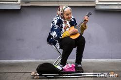 Город после матча Египет - Уругвай. Екатеринбург, пенсионерка, костыли, бабушка, уличный музыкант, пенсионная реформа