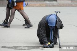Нищенка. Челябинск, милостыня, санкции, нищая, нищета, бедность, нужда, попрошайка, подаяние, уровень жизни