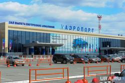 Аэропорт Челябинск, аэропорт челябинск, зал вылета внутренних авиалиний