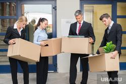 Морг, увольнение, безработица, эмоции, безработица, увольнение, потеря работы, коробки с вещами
